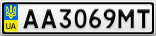 Номерной знак - AA3069MT