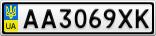 Номерной знак - AA3069XK