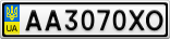 Номерной знак - AA3070XO