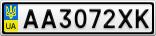 Номерной знак - AA3072XK