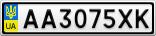 Номерной знак - AA3075XK