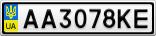 Номерной знак - AA3078KE