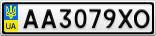 Номерной знак - AA3079XO