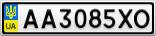 Номерной знак - AA3085XO