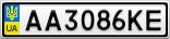 Номерной знак - AA3086KE