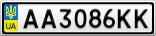 Номерной знак - AA3086KK