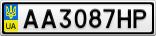 Номерной знак - AA3087HP