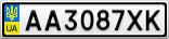 Номерной знак - AA3087XK