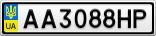 Номерной знак - AA3088HP