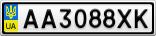 Номерной знак - AA3088XK