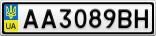Номерной знак - AA3089BH