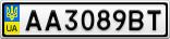 Номерной знак - AA3089BT
