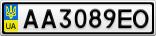 Номерной знак - AA3089EO