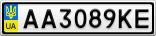 Номерной знак - AA3089KE