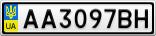 Номерной знак - AA3097BH