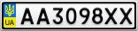 Номерной знак - AA3098XX