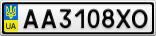 Номерной знак - AA3108XO