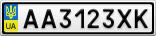Номерной знак - AA3123XK