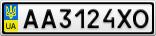 Номерной знак - AA3124XO