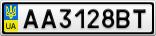 Номерной знак - AA3128BT