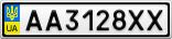 Номерной знак - AA3128XX