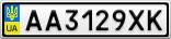 Номерной знак - AA3129XK