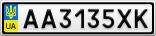 Номерной знак - AA3135XK