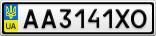 Номерной знак - AA3141XO