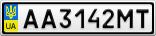 Номерной знак - AA3142MT