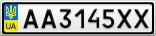Номерной знак - AA3145XX