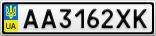 Номерной знак - AA3162XK