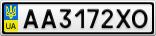 Номерной знак - AA3172XO