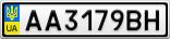 Номерной знак - AA3179BH