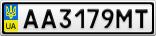 Номерной знак - AA3179MT