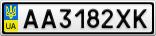 Номерной знак - AA3182XK