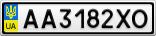 Номерной знак - AA3182XO
