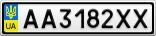 Номерной знак - AA3182XX