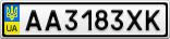 Номерной знак - AA3183XK