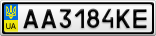 Номерной знак - AA3184KE