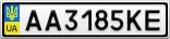 Номерной знак - AA3185KE