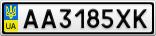Номерной знак - AA3185XK