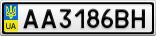 Номерной знак - AA3186BH