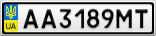 Номерной знак - AA3189MT