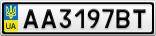 Номерной знак - AA3197BT