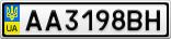 Номерной знак - AA3198BH