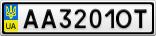 Номерной знак - AA3201OT