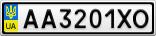 Номерной знак - AA3201XO