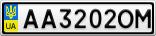 Номерной знак - AA3202OM