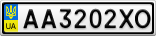 Номерной знак - AA3202XO