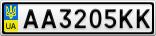 Номерной знак - AA3205KK